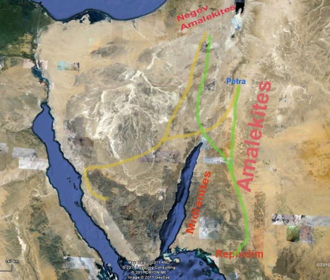 Image result for Amalek